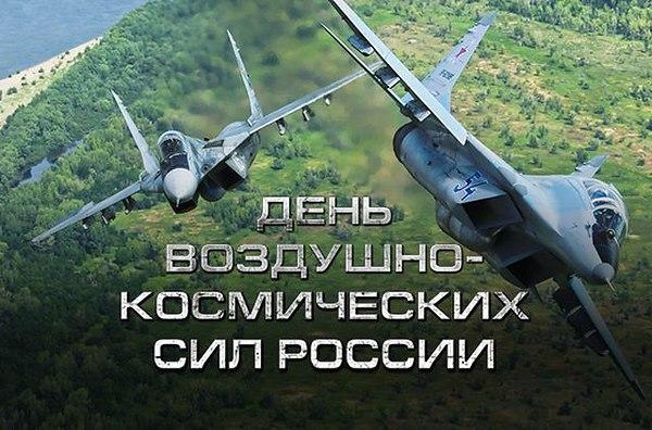 День ВКСРФ отметят показами неповторимых исторических самолетов