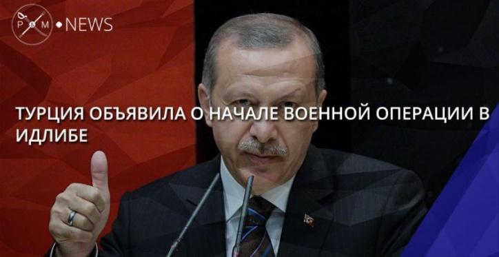 Вминобороны Турции поведали опланах понахождениюВС республики вСирии