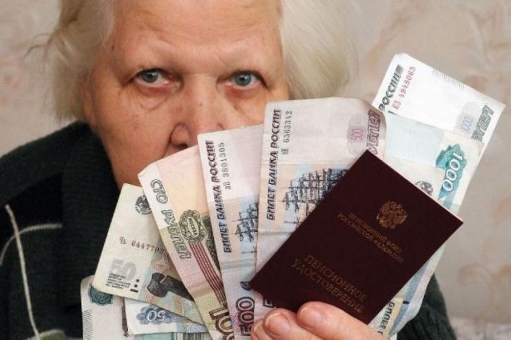 ПФР озвучил размеры пенсионных исоциальных выплат на последующий год