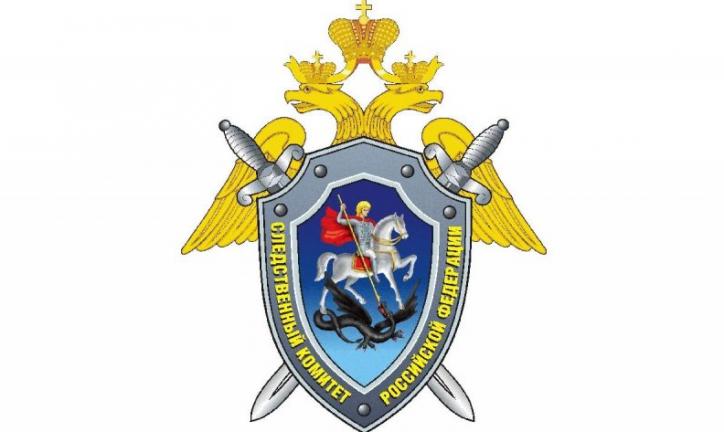 Надиректора рязанского санатория заведено уголовное дело заневыплату зарплат