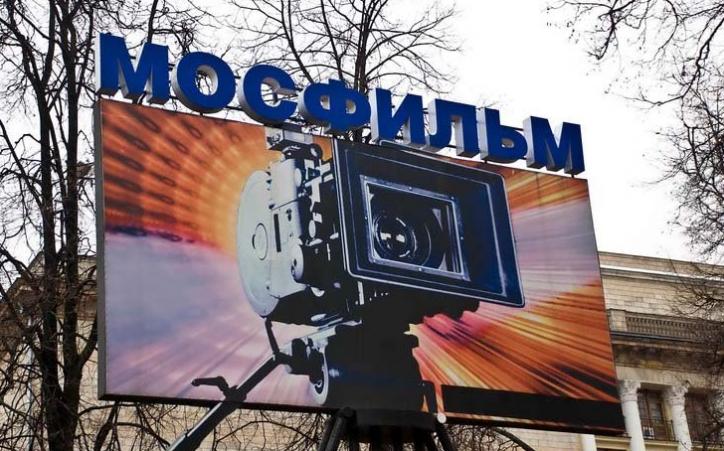 Во «ВКонтакте» появится неменее 500 фильмов «Мосфильма»