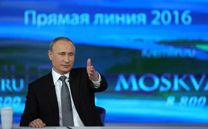 «Прямая линия сВладимиром Путиным» состоится 15июня