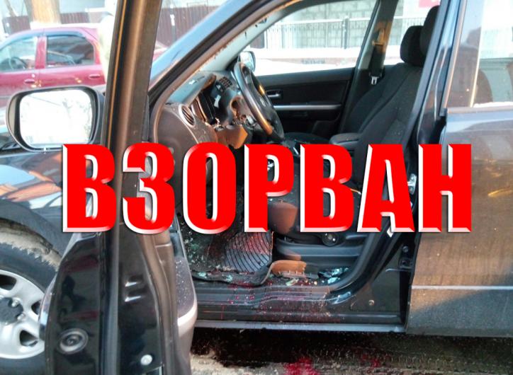 Взрыв автомобиля вРязани оказался покушением нажизнь председателя ТСЖ