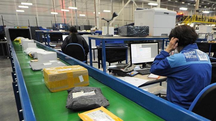 «Почта России» запустила ускоренную отправку посылок повсей стране