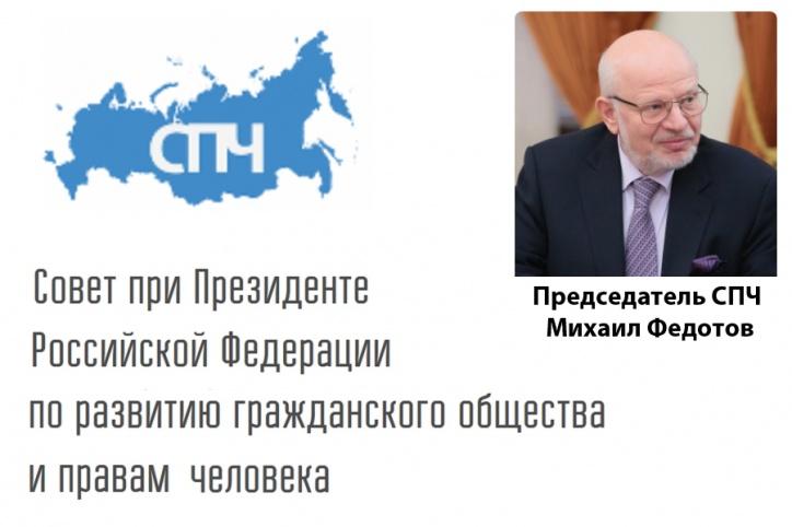 В РФ предлагают провести административную амнистию вчесть 100-летия Октябрьской революции