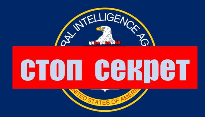 ЦРУ «клюнуло» навыдуманные военные тайны 2-х забайкальцев— ФСБ